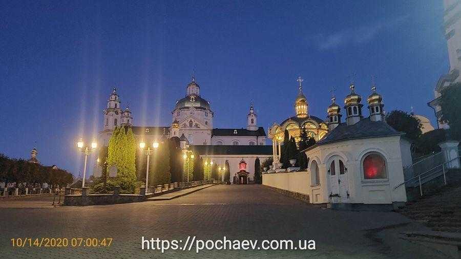 Поездка в Почаевскую лавру из Москвы